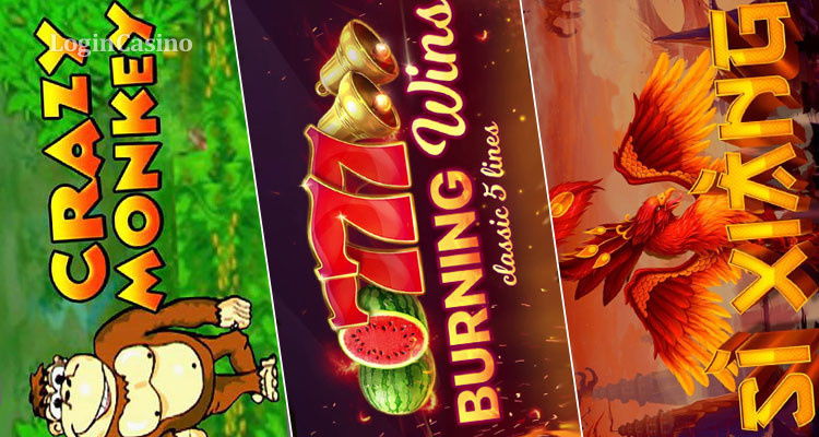 Обзор слотов Burning Wins: classic 5 lines, Si Xiang и Crazy Monkey