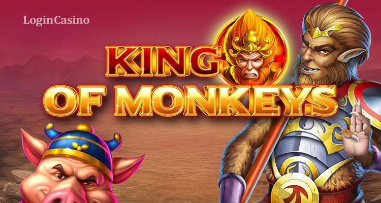 Обзор игровых слотов Footy Frenzy, King Of Monkeys и Mighty Aphrodite