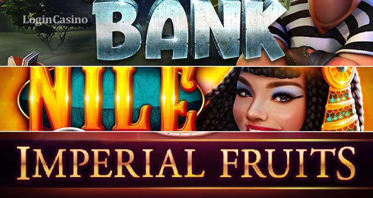 Обзор слотов-новинок Take The Bank, Prize of the Nile и Imperial Fruits: 100 Lines